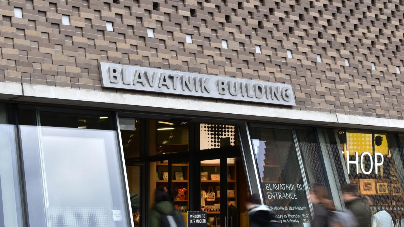 Tate Modern's Blavatnik Building