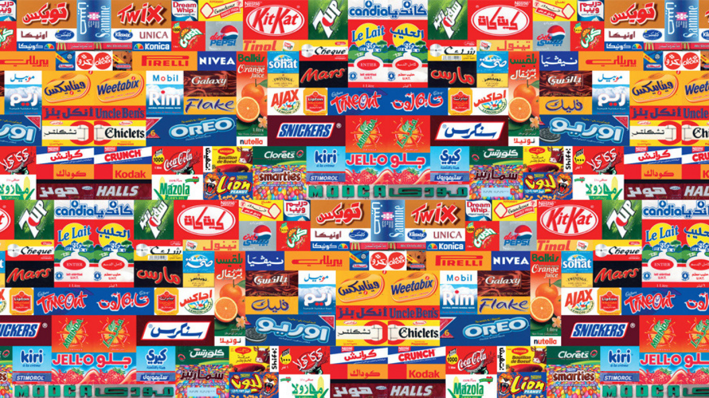 Brand Identity: The complexity of localising global logo design