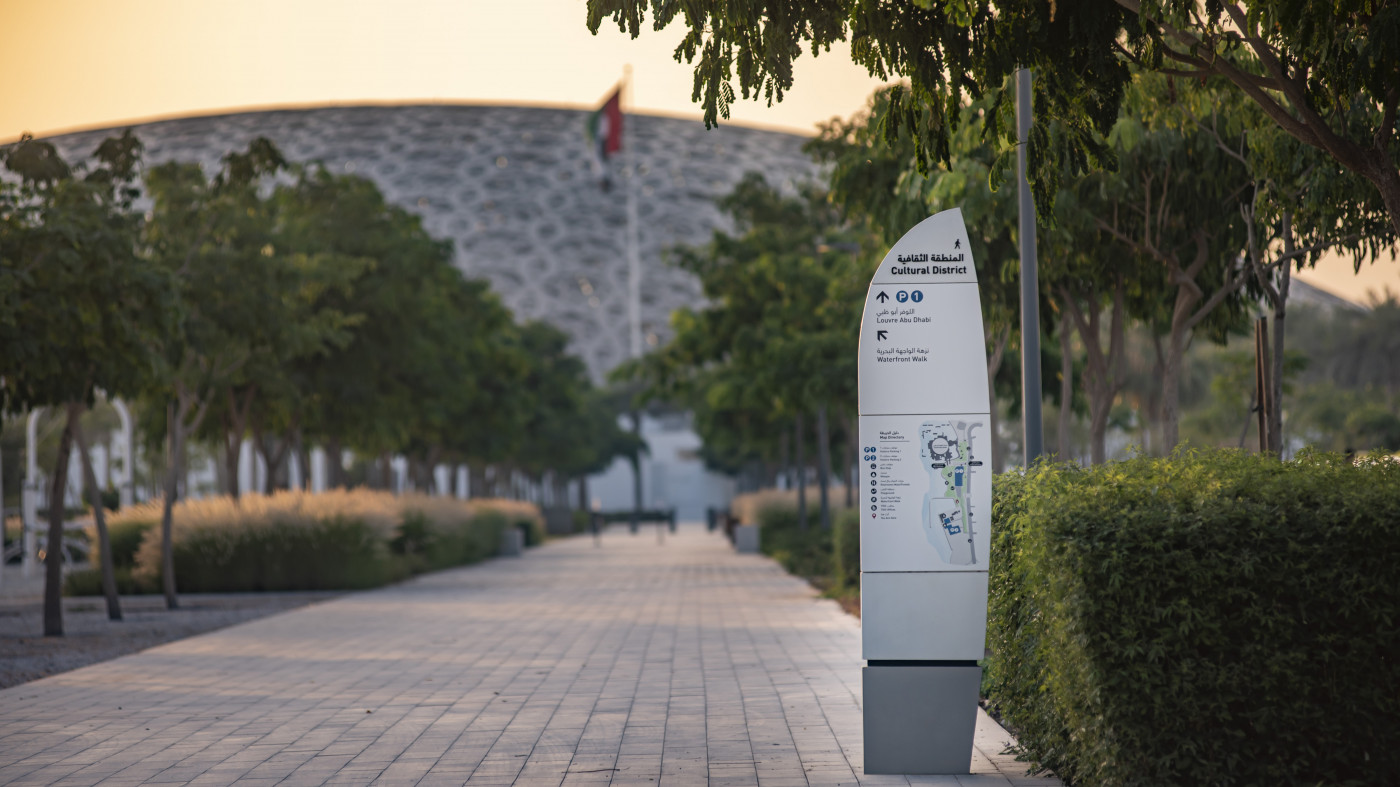 Creating a standout wayfinding system for a new cultural destination